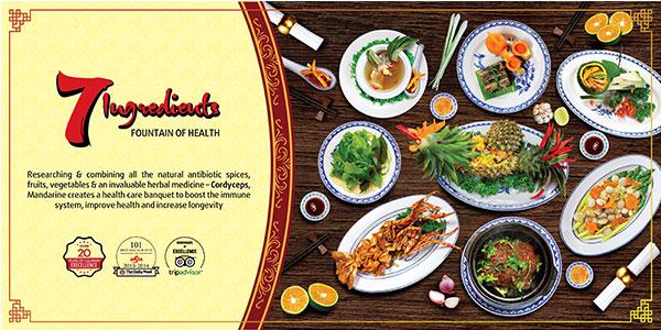 Mandarine 7 Ingredients menu